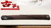 琴风乐器  碧荷幽泉款 演奏级古筝  高档古筝  批发定制古筝